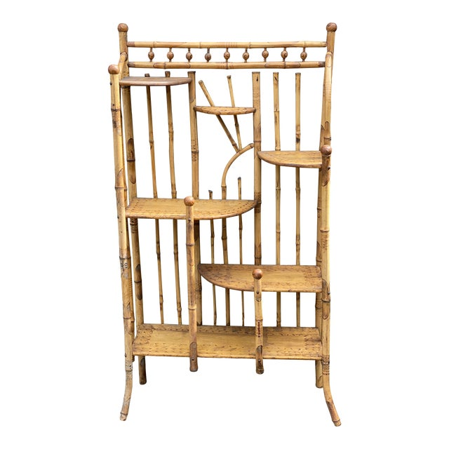 Vintage Asian Bamboo Etagere For Sale