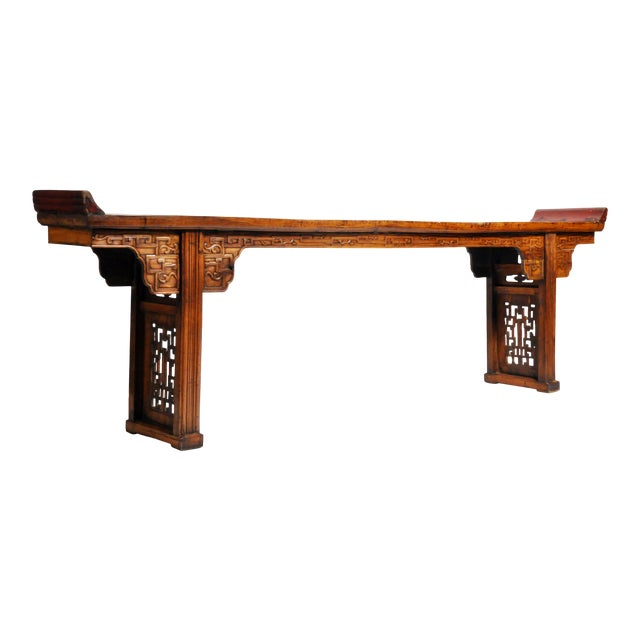 Late Qing Dynasty Chinese Altar Table For Sale