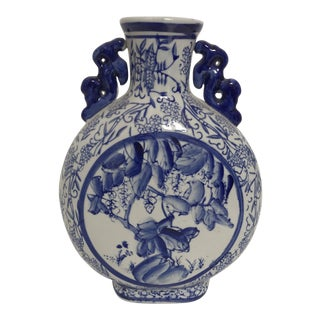 Blue and White Chinese Porcelain Moon Vase With Handles For Sale