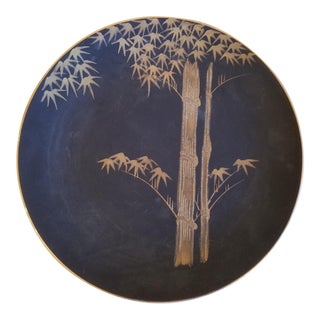 Bamboo Etched Black and Gold Plate