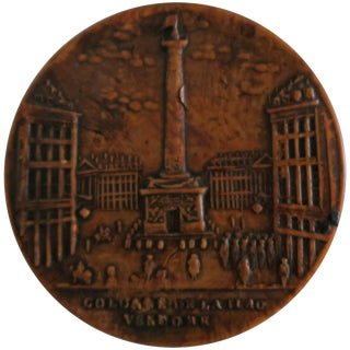 19th Century Empire Pressed Wood Snuff Box of Place Vendome For Sale