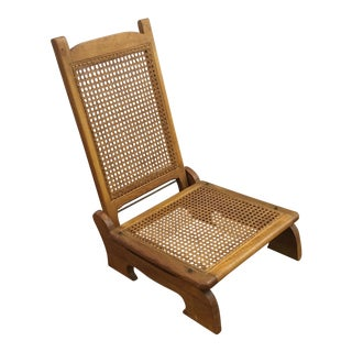 Cane Folding Chair