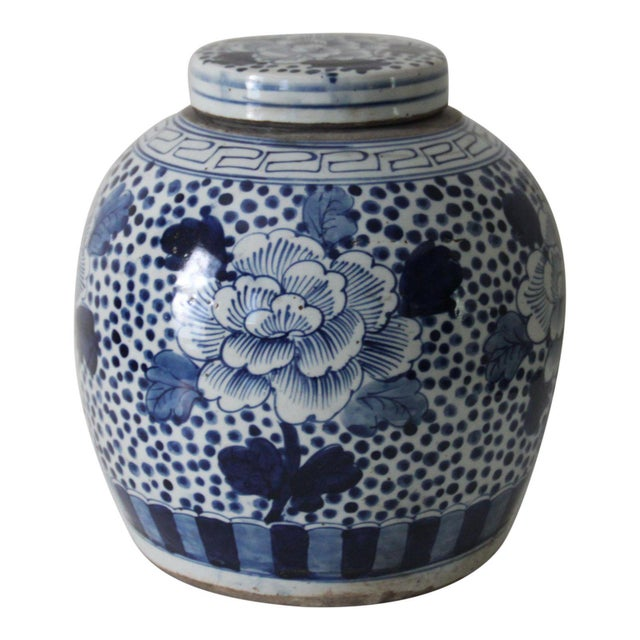Asian Blue & White Peony Ginger Jar For Sale - Image 3 of 3