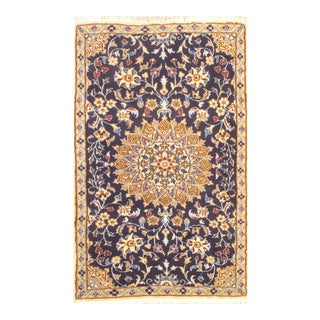 Pasargad Ny Persian Nain Hand-Knotted Wool Pile Rug - 3' X 5' For Sale