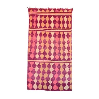 """Boujad Vintage Moroccan Rug - 5'1"""" x 8'11"""""""