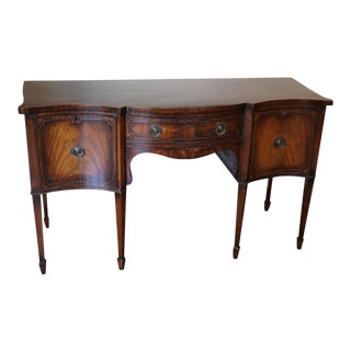 English George III Style Serpentine Mahogany Sideboard