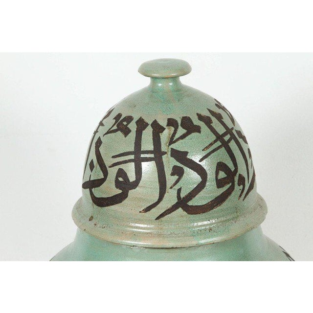 Large green Moorish ceramic Urns chiseled with Arabic calligraphy poetry writing. Handcrafted vases from Fez Morocco...