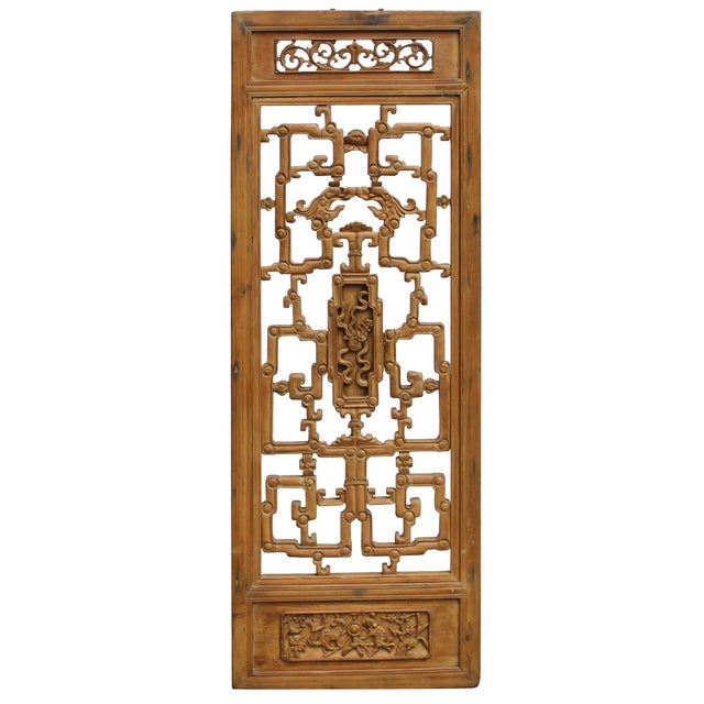 1950s Chinese Vintage Light Brown Relief Motif Wood Wall Hanging Art For Sale - Image 5 of 11