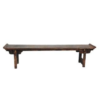 Vintage Long Ming Bench For Sale