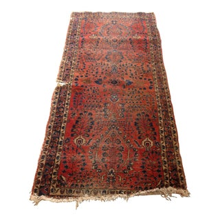 "Vintage Red Persian Rug - 2' 7"" x 5' 10"""