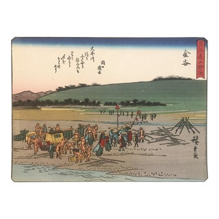 'Travelers at Kanaya', After Utagawa Hiroshige, Ukiyo-E Woodblock, Tokaido, Edo For Sale