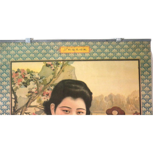 Vintage Asian 1930s Wall Advertisement - Image 4 of 6