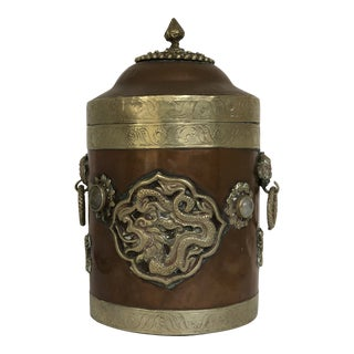 Vintage/Antique ChineseTibetan Copper Brass Covered Jar For Sale
