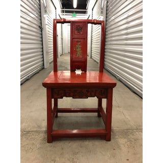 1960s Vintage Red Oriental Wooden Chair Preview