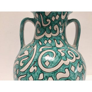 Moroccan Glazed Ceramic Vase With Arabic Calligraphy Preview