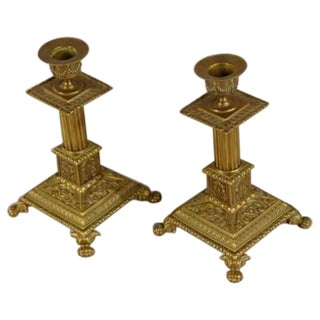 19th Century French Square Brass Candlesticks - a Pair For Sale