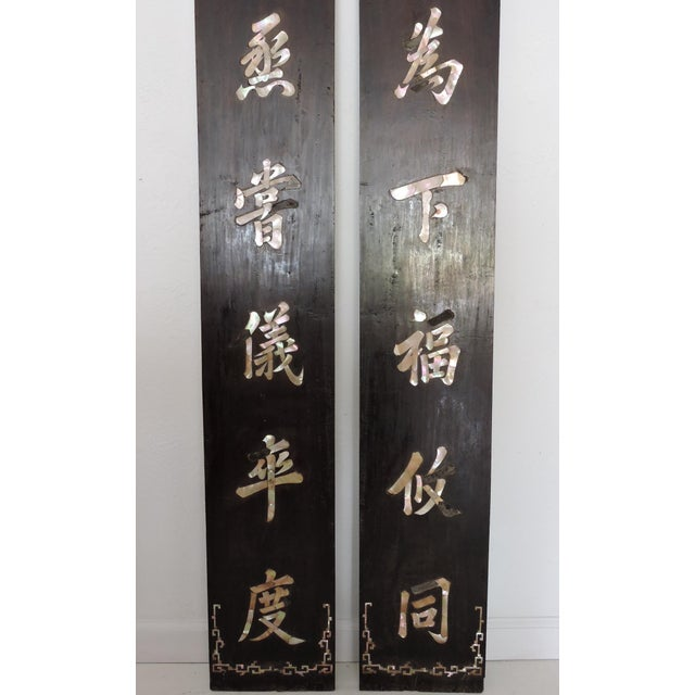 Antique Chinese Mother of Pearl & Teak Door Couplets/Panels/Wall Hangings - a Pair For Sale - Image 4 of 8