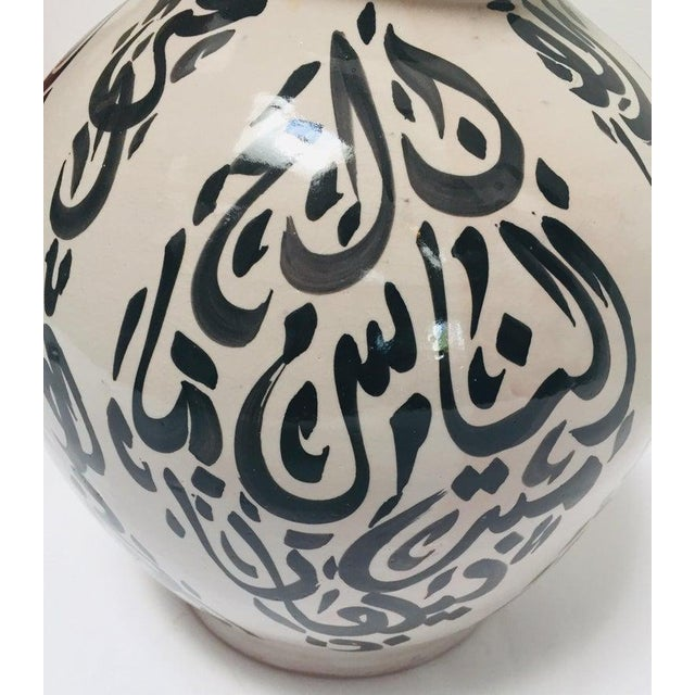 Moroccan Artist Moroccan Ceramic Lidded Urn With Arabic Calligraphy Lettrism Black Writing For Sale - Image 4 of 12