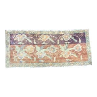 Vintage Faded Floral Turkish Handmade Purple and Copper Small Rug For Sale