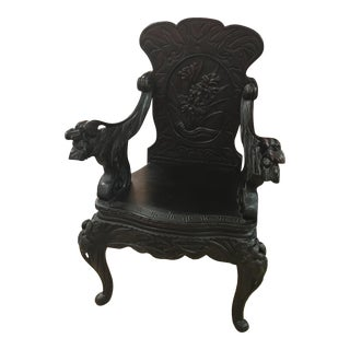 Chinese Carved Throne Chair