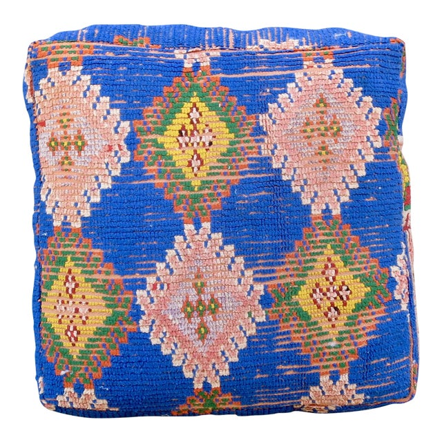 Moroccan Royal Blue & Light Pink Floor Pillow - Image 1 of 5