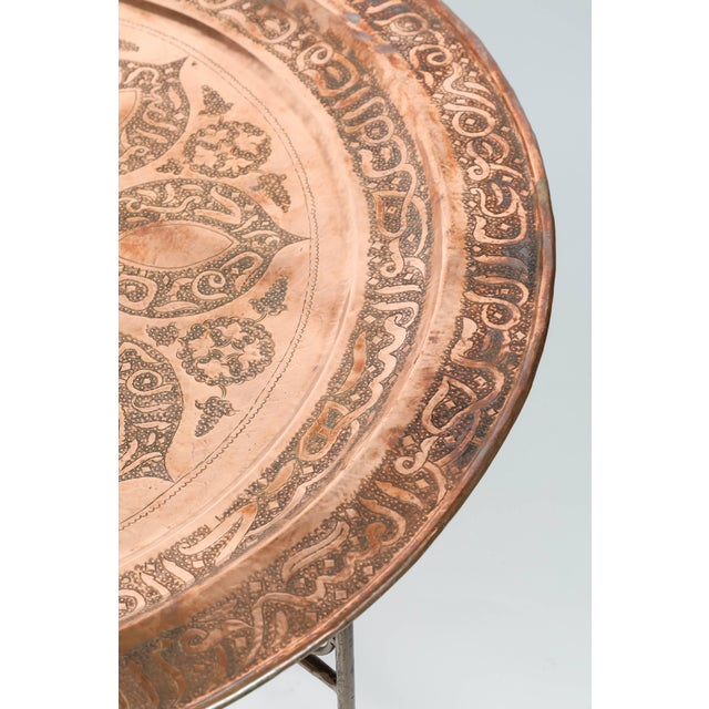 Islamic 20th Century Moroccan Round Copper Tray Table on Iron Base For Sale - Image 3 of 7