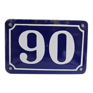 Vintage Large French Metal Street Number #90
