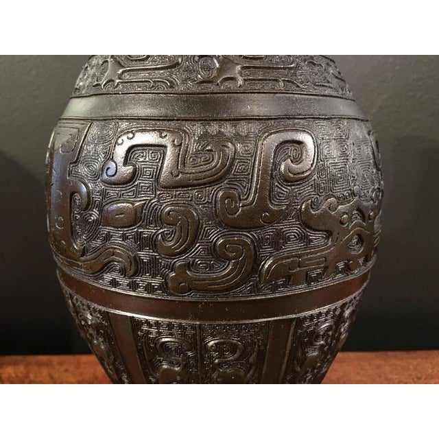 Brown Chinese Qing Dynasty Archaistic Bronze Ovoid Baluster Vase For Sale - Image 8 of 10