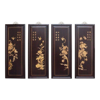 Chinese Flower Birds Huali Boxwood Motif Wall Panels - Set of 4