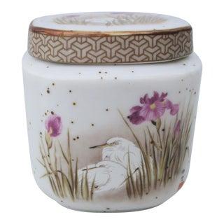 Japanese Porcelain Tea Caddy For Sale