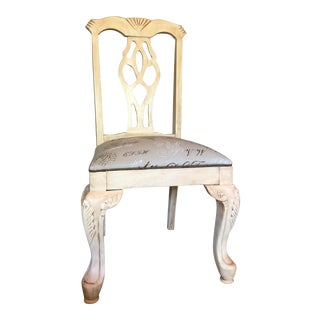 1980s Shabby Chic Antique White Painted Chair