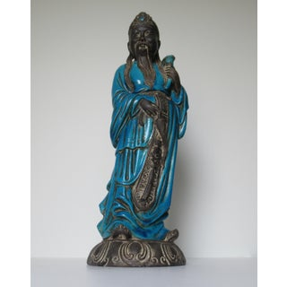 C1950s Rare Italian Ugo. Zaccagnini Terra Cotta Crackle Glaze Persian Blue Asian Figure Preview