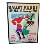 Image of Vintage Mid-Century Modern Ballet Russe Show Poster by Georgii Annenkov For Sale