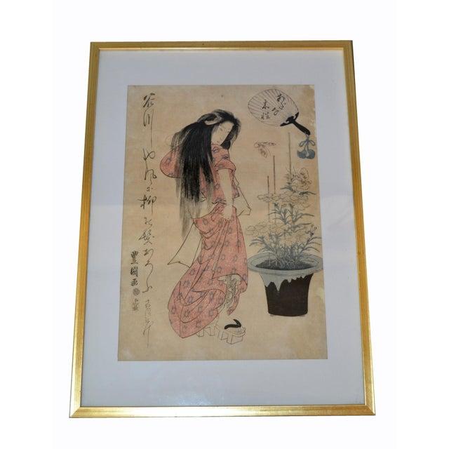 Utagawa Toyokuni II Geisha Japanese Gilt Framed Woodblock Print on Parchment Paper For Sale - Image 13 of 13