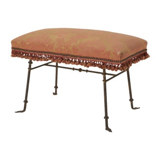 Vintage Mid Century Brass Bench For Sale