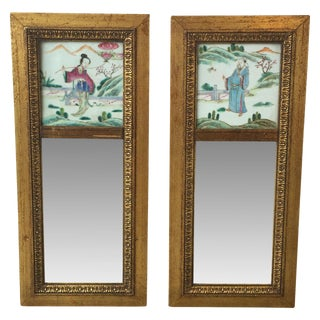 Decorative Giltwood Trumeau Mirrors With Chinese Tile Picture - a Pair