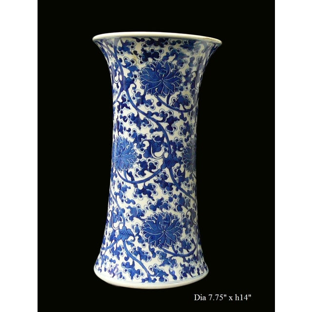 Chinese Vintage Blue & White Flower Porcelain Vase - Image 2 of 8