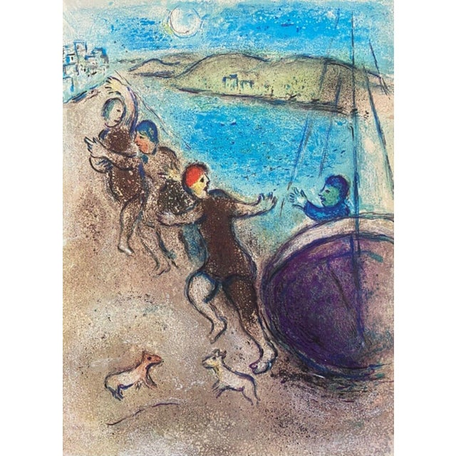 """1977 """"The Young Methymneans, Daphnis & Chloe"""" Limited Edition Lithograph After Marc Chagall For Sale"""
