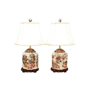 Matching Multi-Colored Porcelain Scolloped Jar Table Lamps - a Pair For Sale