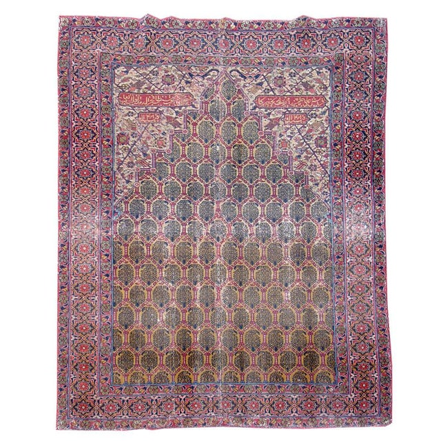 Anglo-Indian Indo-Persian Prayer Rug - 4′3″ × 5′1″ For Sale - Image 3 of 3