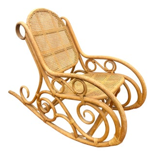 Vintage Mid Century Bamboo Rattan Spiral Rocking Chair For Sale