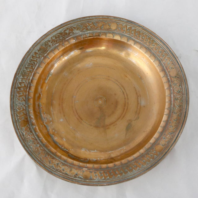 Turkish Ottoman Antique Copper Plate or Dish Hand Forged and Hand Chiseled Tinned For Sale - Image 13 of 13