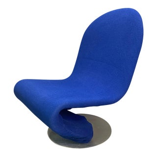 """Vintage Danish Mid Century Modern """"System 1-2-3"""" Lounge Chair by Verner Panton For Sale"""