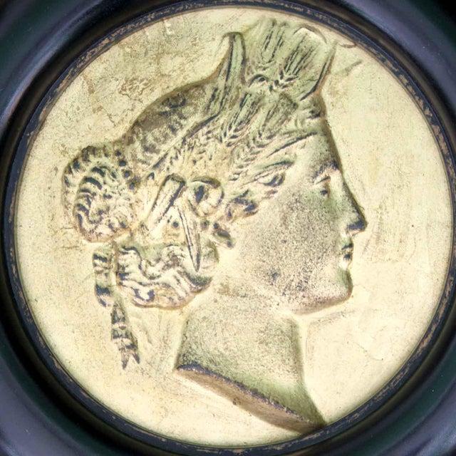 French Framed Gilt Medallions- Set of 4 - Image 8 of 8