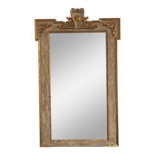 Carved Wood French Mirror