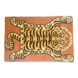 Image of Tibetan Tiger Hunting Shape Persian Rug - 3x5 Paprika For Sale