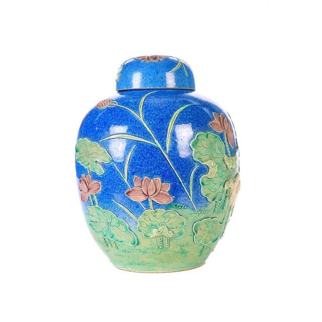 Chinese Majolica Ginger Jar W/Flower & Birds - Image 3 of 9