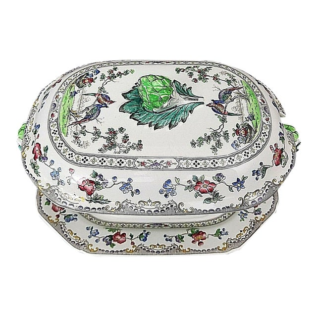 Copeland Late Spode Artichoke Peacocks Serving Tureen With Lid & Underplate For Sale
