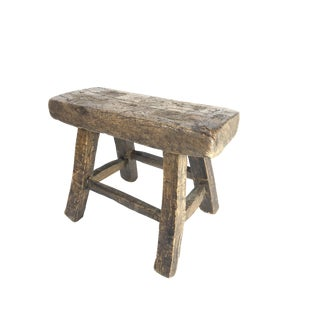 20th Century Vintage Rustic Milking Stool For Sale