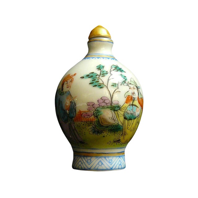 Chinese Porcelain Hand Painted Snuff Bottle Display For Sale